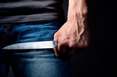 Vítima é agredida com faca durante assalto no Bosque Municipal de Ouro Preto