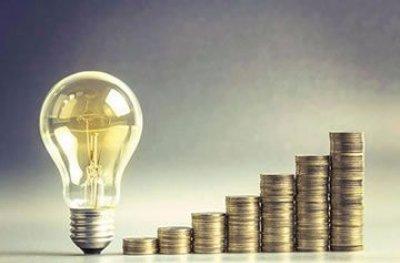 TRF derruba liminar e Energisa poderá cobrar aumento de até 27%